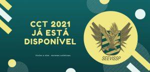 CCT 2021 já está disponível